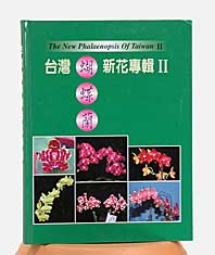 The New Phalaenopsis of Taiwan  II